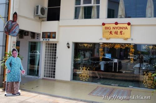 Big Nyonya Restaurant Melaka