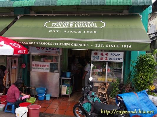 Teochew Chendul at Penang Road