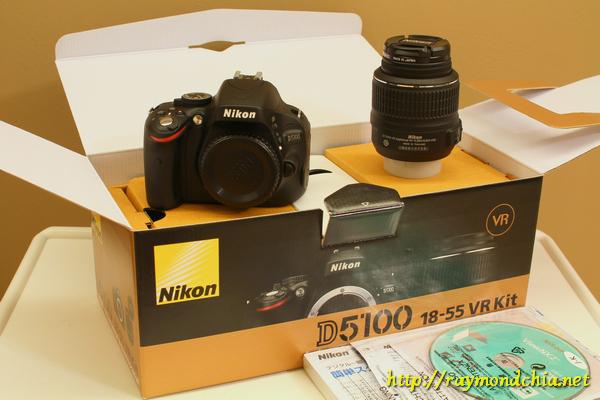 Nikon D5100 unboxing
