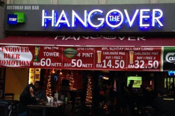 The Hangover Bar PJ