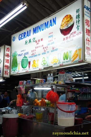 SS2 Wai Sek Kai Food Court