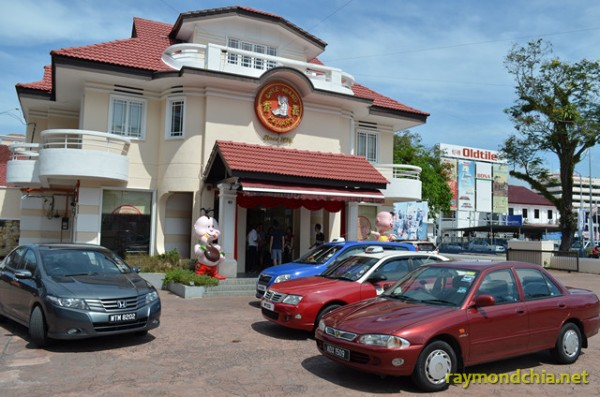 Ghee Hiang biscuit shop