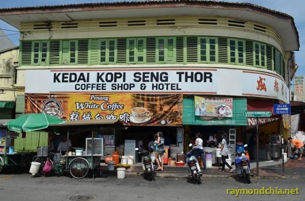 Seng Thor Coffee Shop