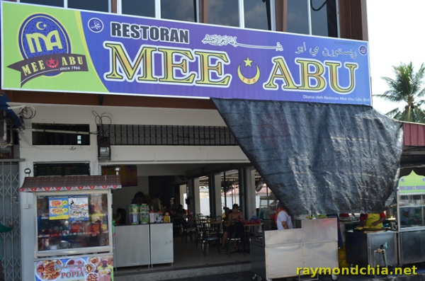 Food Gems of Alor Setar