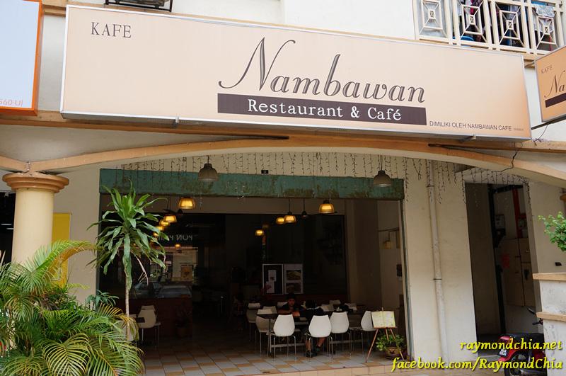 Nambawan-20140614-00113