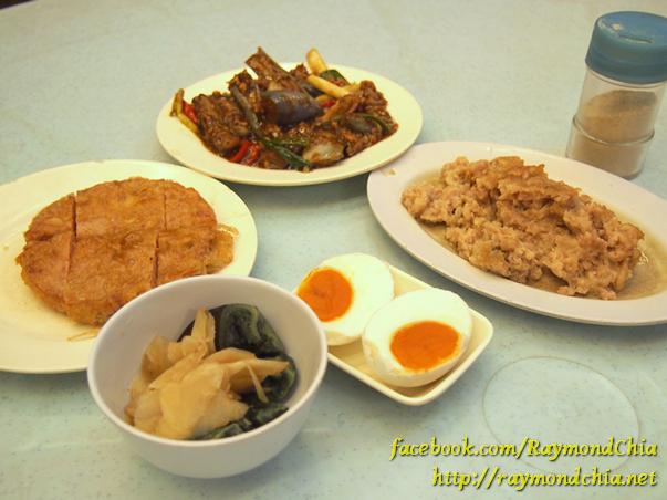 Peng Hwa porridge 2A081673