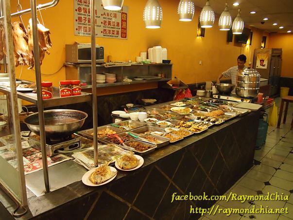 Peng Hwa porridge 2A081677