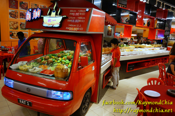 Fat One Steamboat-20140717-00568
