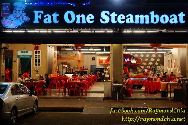 Fat One Steamboat-20140717-00579
